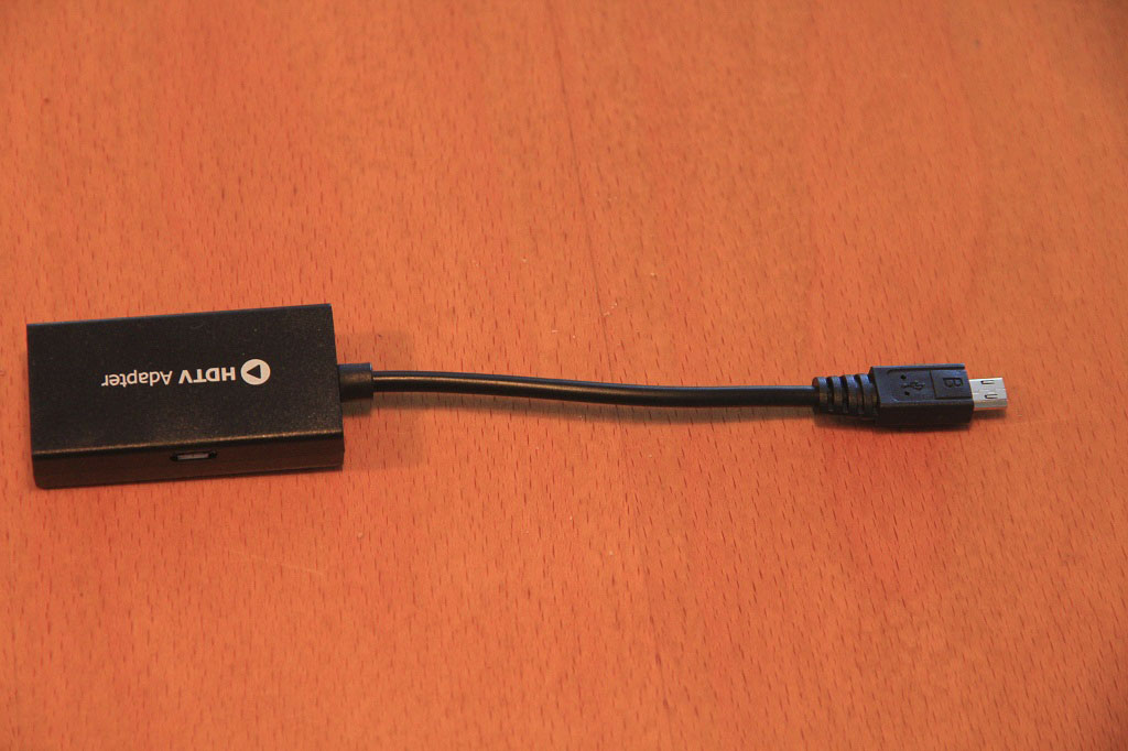S3-HDMI-Adapter
